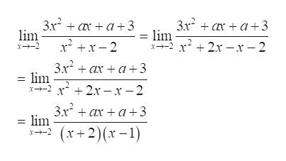 3x2 a3 lim 2 2x -x -2 3x2aa+3 lim x2 3x2axa+3 = lim x2x-x2 3x2axa+3 lim (x+2)(x-1)