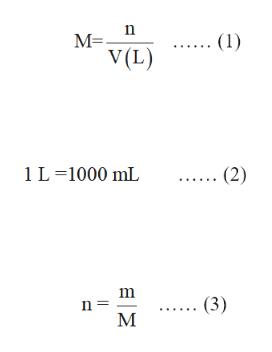 М-. V(L) (1) .. (2) 1 L 1000 mL (3) n = E Z l