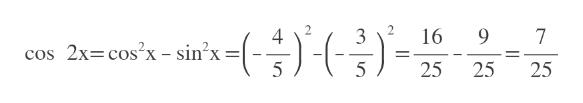 3 16 9 7 4 cos 2x-cos?x - sin2x 1 25 25 5 25