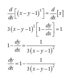 3 dc dy 1 =1 dx 3(х -у-1) dy 1- 1 3 (х-у-1)* dx 1 =1 3(х-у-1)°