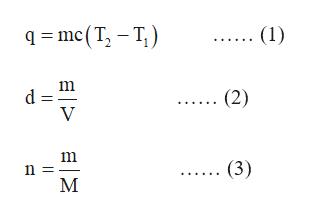9 3 me (T, - Т,) (1) (2) (3) м |
