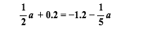 1 1 7a+0.2-1.2;a 2