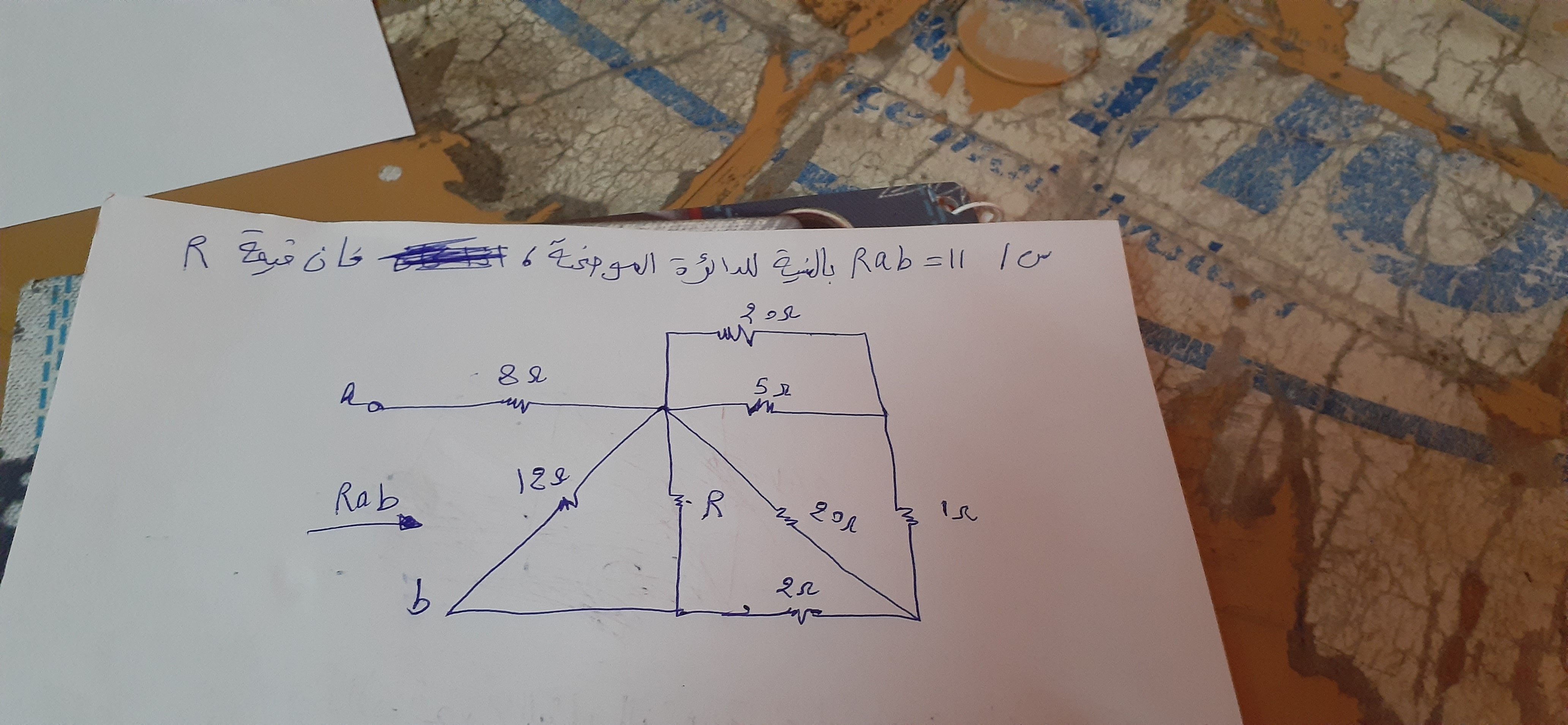 R Ziob Espqっかを Rab=11 1cr 82 20人 Rab