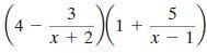 3 (4 – 5 1 + х — 1 х+2