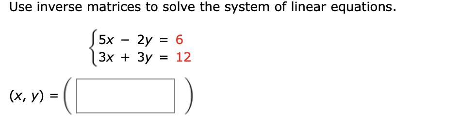 Use inverse matrices to solve the system of linear equations. 2y Зх + Зу 5x = 6 12 (х, у) 3D