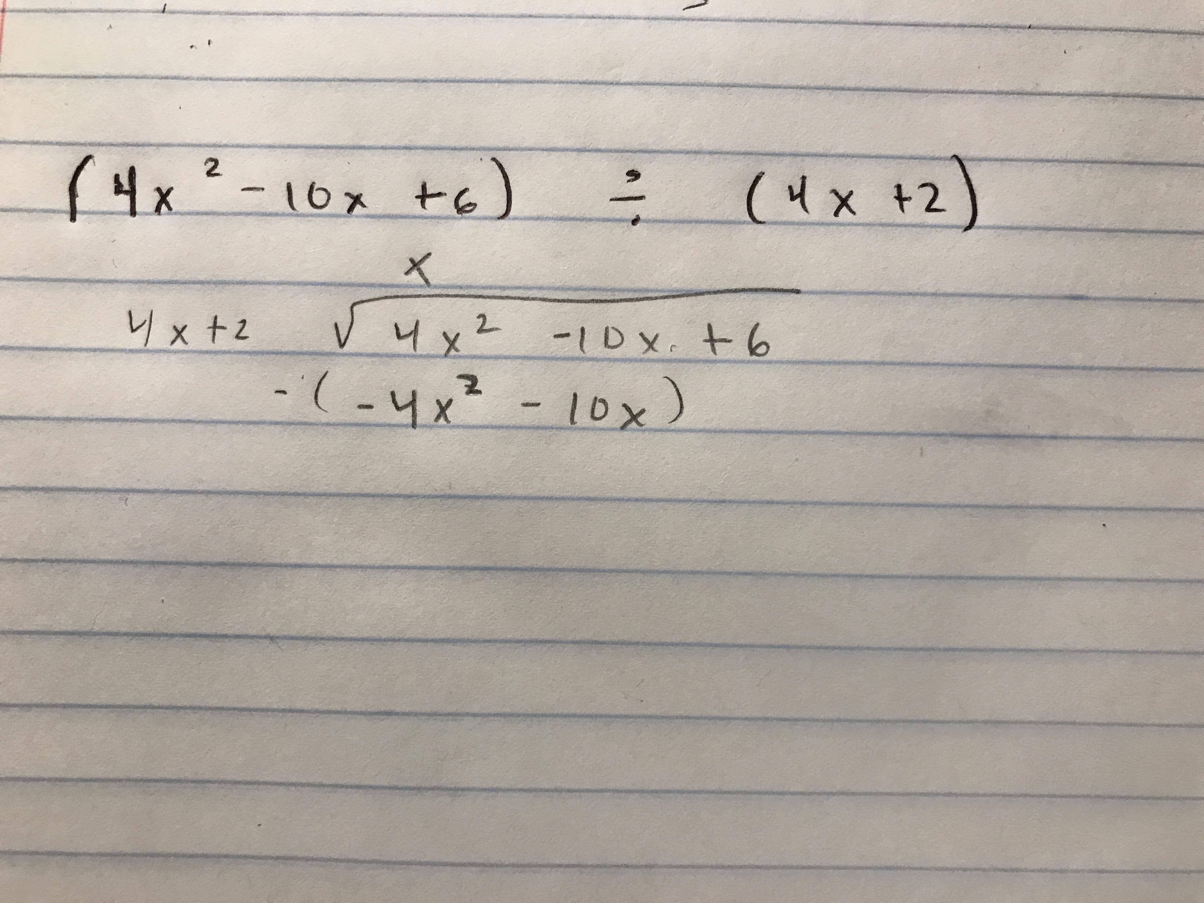 2 (Чx*- 16х +e) (x +2 X Уxt2 VЧуz -1DY. to 2 -(-ух3 - 10х) IDX