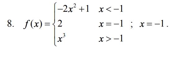 8. f(x)- 2