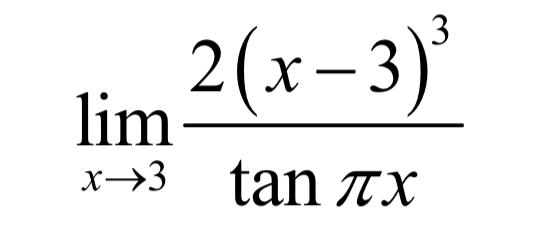 2(x-3 lim